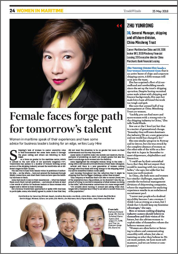 TradeWinds: Female faces forge path for tomorrow's talent